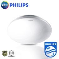 PHILIPS 飛利浦 LED 16W 恒祥 吸頂燈 天花燈 室內燈 投射燈 投光燈 全電壓 圓型 浴室陽台 居家照明