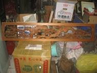 早期檜木,木雕藝術品---【下標前,請看關於我】
