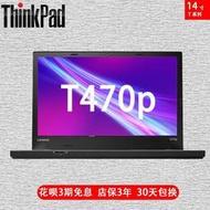 聯想thinkpad二手筆記本i7電腦T460PT470PT440PT470遊戲本獨顯2G