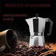น่าใช้ [MOKA POT]หม้อต้มกาแฟ เครื่องชงกาแฟสด เครื่องทำกาแฟสด [รุ่น PEZZETTI italexpress] กาต้มกาแฟสด หม้อต้มกาแฟสด