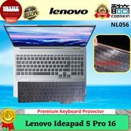 Lenovo Ideapad 5 Pro 16 series Cooskin Keyboard Protector