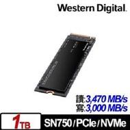 WD威騰 SN750 1TB NVMe PCIe 固態硬碟 WDS100T3X0C