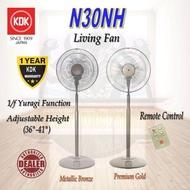 KDK N30NH 30CM STAND FAN/ LIVING FAN/ STANDING FAN HEIGHT ADJUSTABLE RHYTHM BREEZE AND 1/F YURAGI FUNCTION