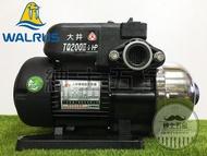 【紳士五金 】❤️最新型抗菌款❤️ TQ200B 1/4HP 大井泵浦WALRUS 電子穩壓加壓馬達 非木川KQ400