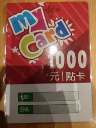 MyCard 1000點 9折