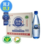 Taiwan Yes 海礦1400 NEW 12瓶/箱 買3箱送3箱 贈:海礦濃縮液1瓶 (共6箱)