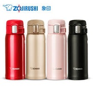 ZOJIRUSHI象印 0.36L OneTouch不鏽鋼真空保溫杯(SM-SA36)