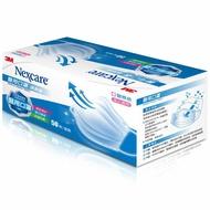3M Nexcare 醫用口罩 成人適用 清爽藍 50枚(散裝)