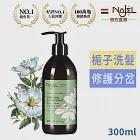法國Najel阿勒坡古皂液-淨透平衡頭皮SPA洗髮精300ml/梔子花