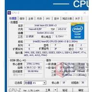 Intel xeon E5-2696V3 18核心36线程2.3G 正式版伺服器CPU 比拼E5-2699V3 CPU