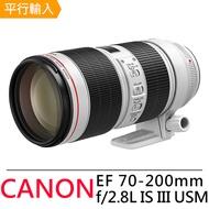 Canon EF 70-200mm f/2.8L IS III USM 小白3-遠攝變焦鏡頭*(平輸)-送專用拭鏡筆