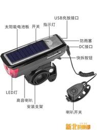 洛克兄弟自行車燈車前燈太陽能充電喇叭強光手電筒山地夜騎行配件