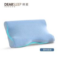 Deai memory pillow foam