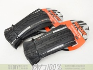Maxxis MAXXIS M203 mountain bike tires  road tires  high speed 26 27.5 700 folding anti-stab