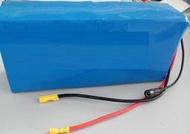 台灣製造 電動自行車/電動車/鋰鐵電池 鋰電池 36V 12Ah