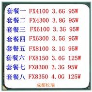 AMD FX6300 CPU 有FX4100 4300 6100 FX8100 8150 8300 8320 8350