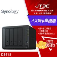 【最高回饋24%】Synology群暉科技 DS418 4Bay NAS 網路儲存伺服器
