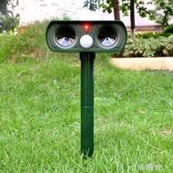 太陽能動物驅趕器超聲波驅狗器驅貓器驅松鼠驅野豬驅蛇驅鳥器戶外 一米陽光