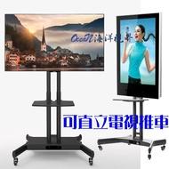 EVERSUN AW-1600 (40-65吋) 可直立式電視推車 電視腳架/看板架/展示架/ /直立架 螢幕可旋轉