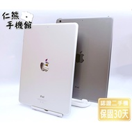 【認證二手平板】APPLE iPad Air / Air2 ∥ 32G / 64G /128G ∥ WIFI版 LTE版