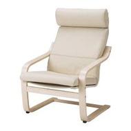 IKEA POÄNG 扶手椅, 實木貼皮, 樺木/glose 米白色