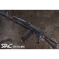 < WLder > SRC AK74MS 全金屬 電動槍 三代 (AK47 AKM PMC BB槍BB彈玩具槍長槍步槍狙擊槍卡賓槍衝鋒槍