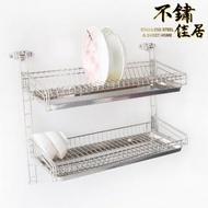 【不鏽佳居】304不鏽鋼雙層吊掛式碗盤瀝水架附不鏽鋼瀝水盤(304 碗盤 瀝水 瀝乾 瀝水架 置物架)