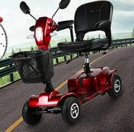 電動車 新升級英洛華老年人代步車四輪雙人殘疾電瓶車老人助力電動車智慧 igo聖誕免運