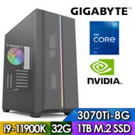 技嘉Z590平台【拒魔闇爪】i9八核獨顯電玩機(I9-11900K/32G/1TB_SSD/RTX3070TI-8G)