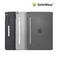 SwitchEasy 防摔殼 iPad Pro CoverBuddy 平板保護殼 10.2 10.5 12.9 11 吋