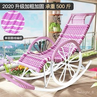 🔥X.D Chairs Adult rocking chair recliner rocking chair relaxing chair chair for the elderly lazy chair leisure balcony n
