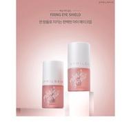 韓國 April Skin Fixing Eye Shield 眼妝雨衣 眉毛雨衣 唇妝雨衣