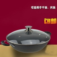 Lu Chuan Iron Third Generation the Pointy End Cast Iron Pot Wok Non-stick Pot with No Coating Handmade Iron Pig Iron Frying Pan