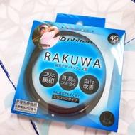 日本 銀谷 磁力項圈 rakuwa phiten 磁性鈦項鍊 45公分