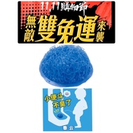 小便斗藥劑#網狀尿石去除劑#網狀#尿石#小便斗#專用清潔劑