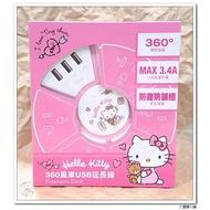 八寶糖小舖~HELLO KITTY延長線 凱蒂貓USB延長線 多孔插座 風車造型寶貝熊款