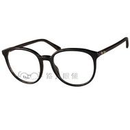 【LOOK路克眼鏡】Christian Dior 迪奧 光學眼鏡 MONTAIGNE54 807