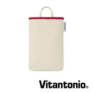 Vitantonio鈕扣烤盤收納袋