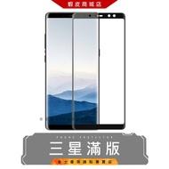 三星 2.5D 滿版 玻璃 保護貼 玻璃貼 A7 A8 2018 Star A8s A6 J7 Pro A9 (金士曼)