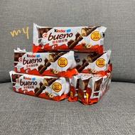 🔥現貨🔥 Kinder 健達 繽紛樂 巧克力 原味 白巧克力 黑巧克力 義大利 Costco 情人節禮物