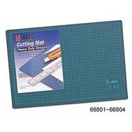 ABEL 力大 66802 A2標準割紙墊 切割墊