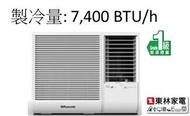 樂信 - 3/4匹窗口式R32冷氣機RCN719J