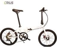 "【SG STOCK FREE INSTALLATION】Litepro Crius  20"" Master-D Brake Higher Specs Version  Shimano Altus  9 Speed Foldable Bicycle"