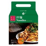 紅豆食府 蠔油蔥香麵(4入/袋)
