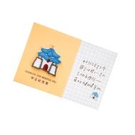 【Littdlework旗艦館】刺繡燙貼/小胸章 - 中正紀念堂