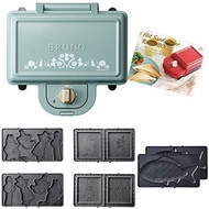 BRUNO Bruno Hot Sand Maker Double Size Body Plate 2 Types (Hot Sand Fish) With Recipe Book Moomin Electric Fashionable Cute One Sheet Washable Sandwich Maker with Timer【Japan products】