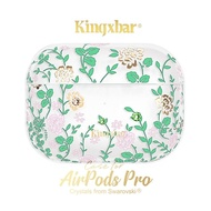 【Kingxbar】絮系列 AirPods Pro 充電盒保護套 施華洛世奇水鑽 無線耳機收納盒 軟套-絮粉綠(耳機套 保護套)