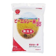 日本製低蛋白米(少量現貨)