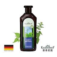 德國 歐森-草本莊園 蕁麻活髮洗髮精(500ml)