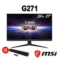 msi微星 Optix G271 27吋 電競螢幕